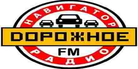 Поздравления с днем рождения на дорожном радио телефон